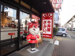 Nagoya_003