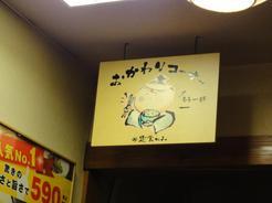 Nagoya_004