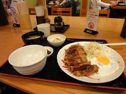 Nagoya_005
