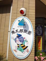 Ebisudaikoku_003_2