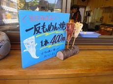 Ebisudaikoku_005