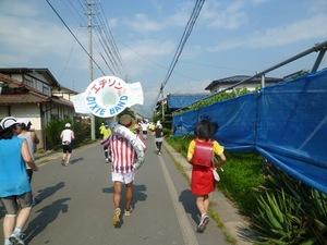 Obuse201120