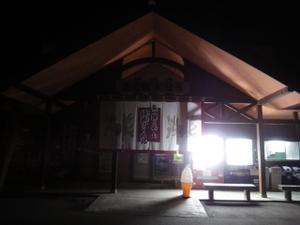 Oishiisakuramichi_027