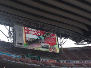 Toyota24leo_003