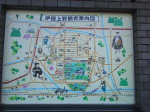 Ueno_001