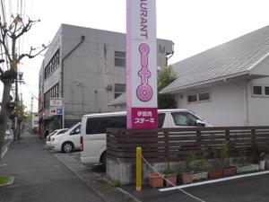Ueno_city_014