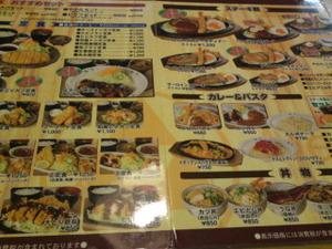 Lunchjan10_003_5