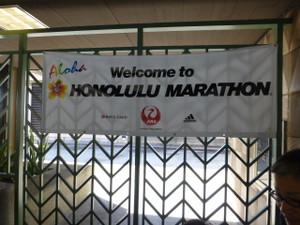 Honolulu201312_002