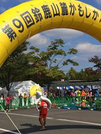 2014_10_19_13_48