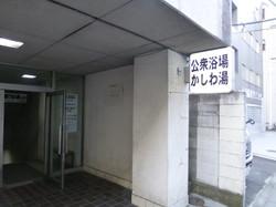 2015_243