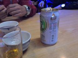 Kanebun_001