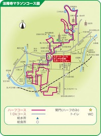 Map550