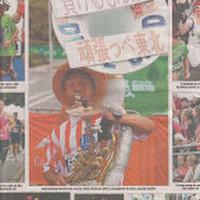 Gcnewspaper1